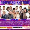 Казанцам покажут концерт «Татарча солянка»