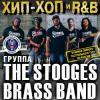 В Татарской государственной филармонии выступит группа из Америки «The Stooges Brass Band»