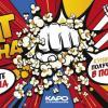 Хит цена: сеть кинотеатров «КАРО» запустила специальную акцию для зрителей в Казани