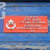 В КАЗАНИ ВОРЫ САМИ ВЕРНУЛИ 97-ЛЕТНЕМУ ВЕТЕРАНУ УКРАДЕННЫЕ У НЕГО ВЕЩИ