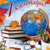 Казань отмечает День знаний