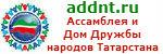 Addnt.ru