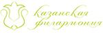 Казанская филармония