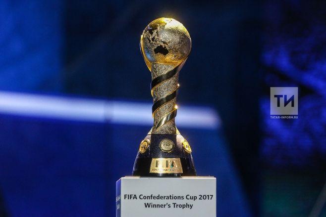 Кубка трансляция в 2017 казани конфедераций жеребьевки