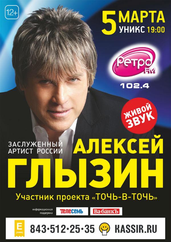http://www.tatpressa.ru/extrafiles/image/02(434).jpg