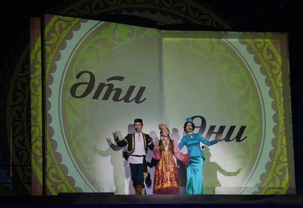 яшь татар жырчылары исемлеге фото