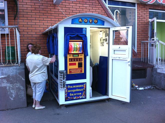 Игровые уличные автоматы франк казино бонусы