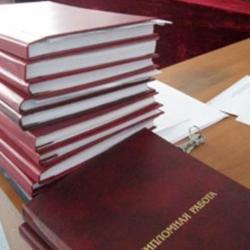 Казанские студенты тратят на покупку дипломных работ млн рублей  Казанские студенты тратят на покупку дипломных работ 62 млн рублей в год