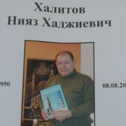 Новости кировская область вгтрк