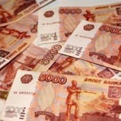 В Казани мошенницы обманули кассира, подменив пачку с 312 тыс ...