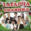 Весенняя татарская солянка состоится в Казани