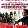 """Сегодня открывается Международный фестиваль искусств """"Филармониада"""" в Казани"""