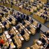 Какую пенсию получают депутаты Госдумы РФ? В одной КАРТИНКЕ