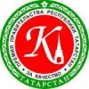 26 и 27 сентября в Казани пройдут семинары для организаций, желающих принять участие в открытом конкурсе на соискание премий правительства Республики Татарстан за качество