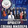 В Татарской госфилармонии имени Г.Тукая пройдет закрытие V Международного фестиваля «Джазовая Казань»