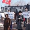 """""""ДЕНЬ ГНЕВА"""" В КАЗАНИ: БЕЗ НАКАЛА СТРАСТЕЙ"""